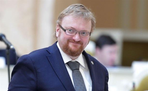 """Виталий Милонов призвал бойкотировать """"Евровидение-2014"""""""