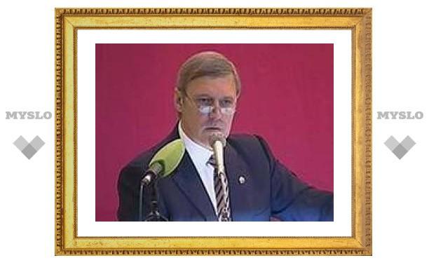 Касьянов вызван в Генпрокуратуру