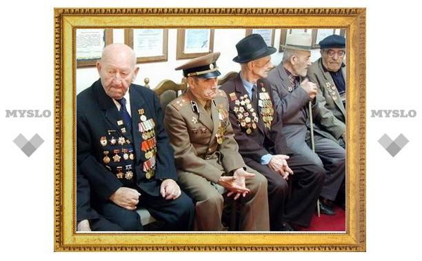 К 70-летию обороны Тулы ветеранам выплатят по 3 000 рублей