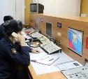 В Туле открылся пункт Национального центра управления обороной