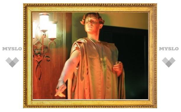 Туляки окунулись в атмосферу Древней Греции