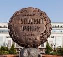 Ростуризм: Тулу могут включить в Золотое кольцо России