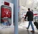Минпромторг хочет разместить дефибрилляторы в общественных местах