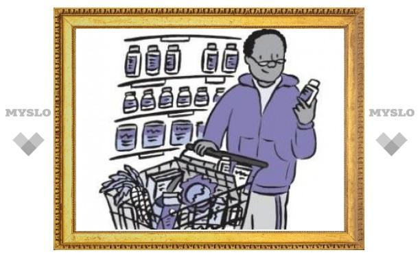 Минздрав запретит продажу БАДов вне аптек