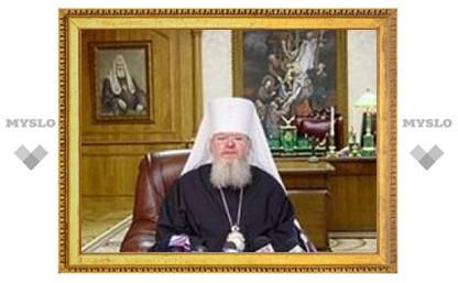 """В пасхальные дни РПЦ призвала верующих """"почувствовать радость благодеяния"""""""