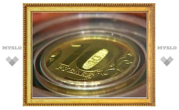 В начале октября ЦБ вводёт в обращение новую 10-рублевую монету