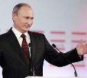 Владимир Путин: «Всё, что вы делаете, вы делаете по зову сердца!»