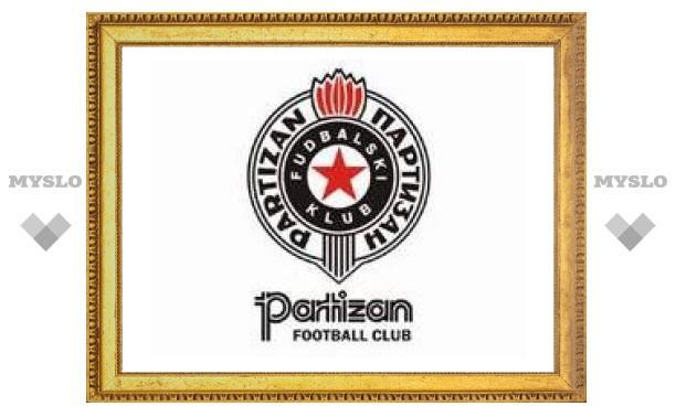 Сербский клуб исключен из еврокубков за бесчинства болельщиков