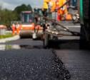 Полкилометра дороги в Тульской области отремонтируют за 25 млн рублей
