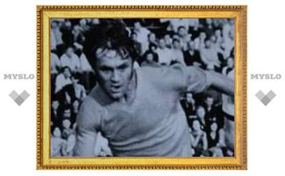 Скончался известный тульский спортсмен
