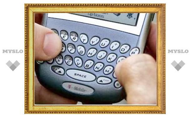 """К списку профессиональных заболеваний добавят """"смартфонный палец"""""""