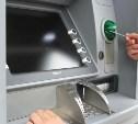 Пьяный туляк ограбил женщину возле банкомата