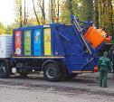 На майских праздниках в Тульской области усилят контроль за вывозом мусора