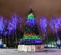 Как Центральный парк украсили к Новому году