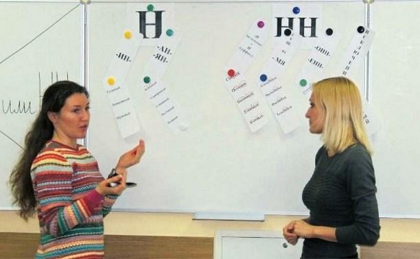 Туляков приглашают на курс бесплатных уроков русского языка