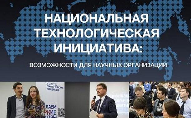 В ТулГУ обсудили технологическое и инновационное развитие региона