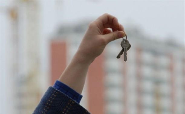 В Тульской области планируют выдавать льготную ипотеку жителям ветхих домов