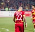 Определена судейская бригада матча «Краснодар» - «Арсенал»