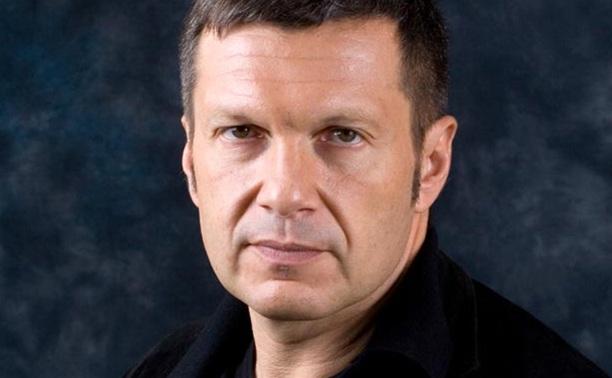 Владимир Соловьев: «Региональной журналистике для развития не хватает денег»
