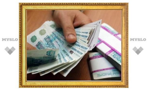 За год зарплата тульских чиновников выросла на 28%
