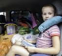 Рейд ГИБДД на федеральных трассах: «Пристегнулся? Не забудь пристегнуть своего ребенка!»