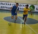 Второй чемпионат Тулы по мини-футболу среди любителей набирает ход