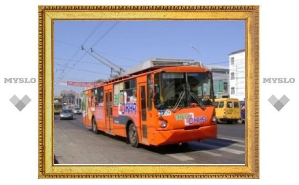 В Туле 20-22 сентября изменятся маршруты некоторых троллейбусов