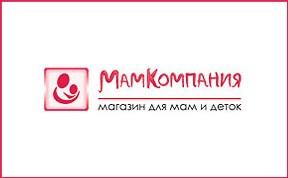 МамКомпания, магазин для будущих мам и малышей