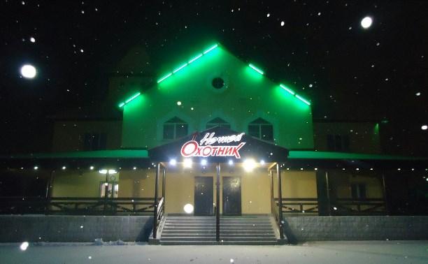 Ночной охотник ночной клуб санкт петербург ночные клубы афиша