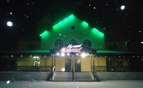 Ночной охотник, ночной клуб
