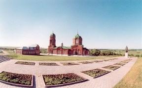 Музейно-мемориальный комплекс в селе Монастырщино