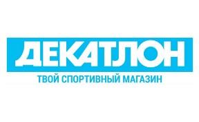 Декатлон (DECATHLON), сеть спортивных магазинов