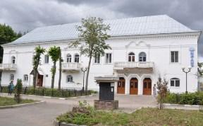 Новомосковский театр драмы