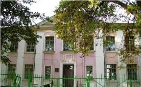 Средняя общеобразовательная школа №70 им. И.А. Леонова