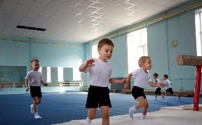 МБУДО СДЮСШОР «Спортивная гимнастика»