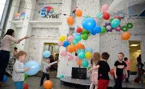 ВКубе, семейно-развлекательный центр