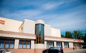 Дворец культуры, ОАО Туламашзавод