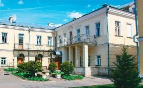 Ясная Поляна, научно-культурный центр музея-усадьбы Л.Н. Толстого