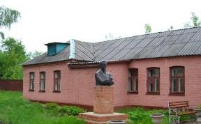 Дом-музей И. А. Бунина
