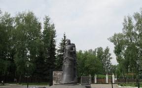 Комсомольский парк культуры и отдыха, филиал, ГУ ТО Тульские парки