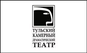 Тульский камерный драматический театр
