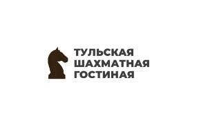 Тульская шахматная гостиная