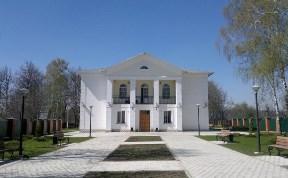 Ясная Поляна, дом культуры