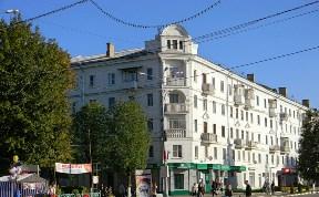 Городская площадь, Новомосковск