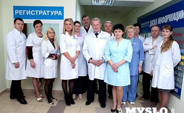 Сайт сызранской стоматологической поликлиника