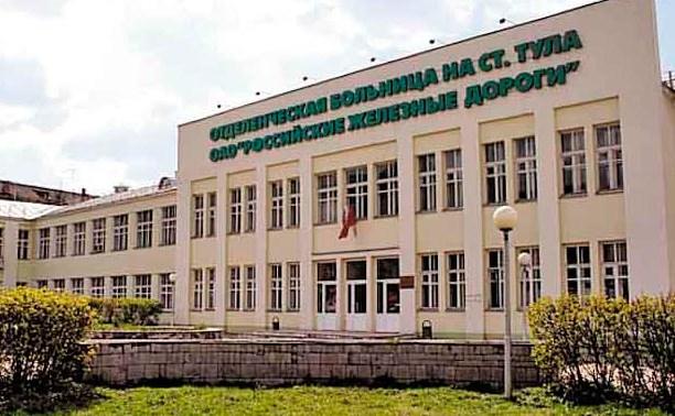 Поликлиника по тракторозаводскому району г челябинска