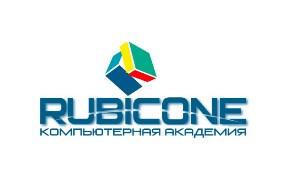 Рубикон, компьютерная академия