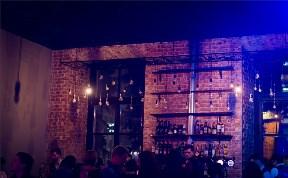 Кадриль, ресто-бар
