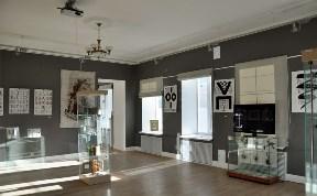 Тульский историко-архитектурный музей