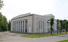 Городской Дворец Культуры Новомосковска